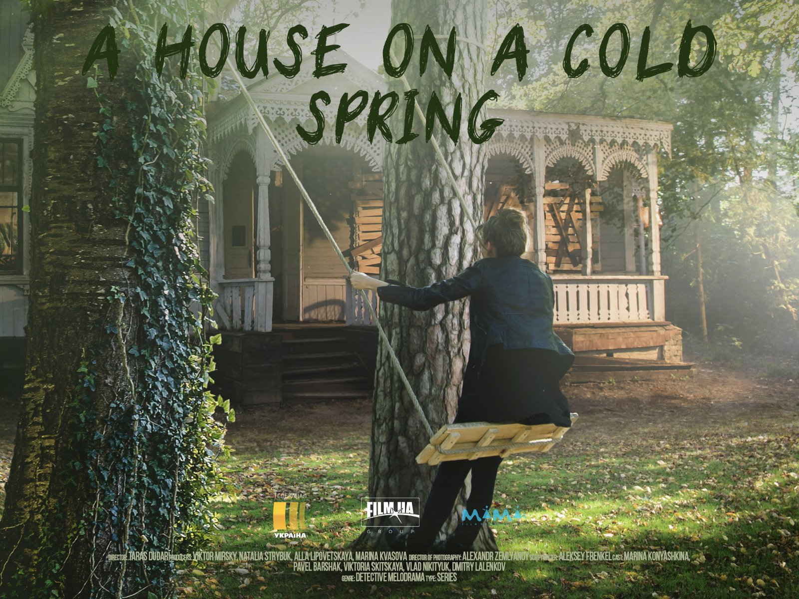 A House on a Cold Spring - Season 1