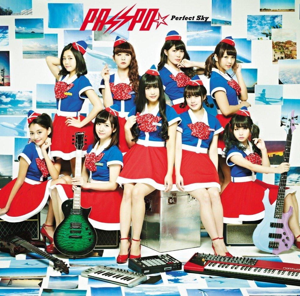 Perfect Sky(初回限定盤A)(ファーストクラス盤)(DVD付)