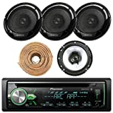 Pioneer DEH-X4900BT Car Bluetooth Radio USB AUX CD Player Receiver - Bundle Combo With 4x Kenwood KFC1665S 6.5