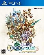 【2020年夏発売予定】ファイナルファンタジー・クリスタルクロニクル リマスター - PS4