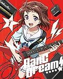 【Amazon.co.jp限定】BanG Dream! 〔バンドリ! 〕 Vol.1(全巻購入特典:「LPジャケットサイズデラックスケース(ディスク16枚収納)」+「アニメ挿入歌オリジナルCD ~山吹沙綾ソロVer.~」引換シリアルコード付)(イベント最速先行販売申込券付) [Blu-ray]