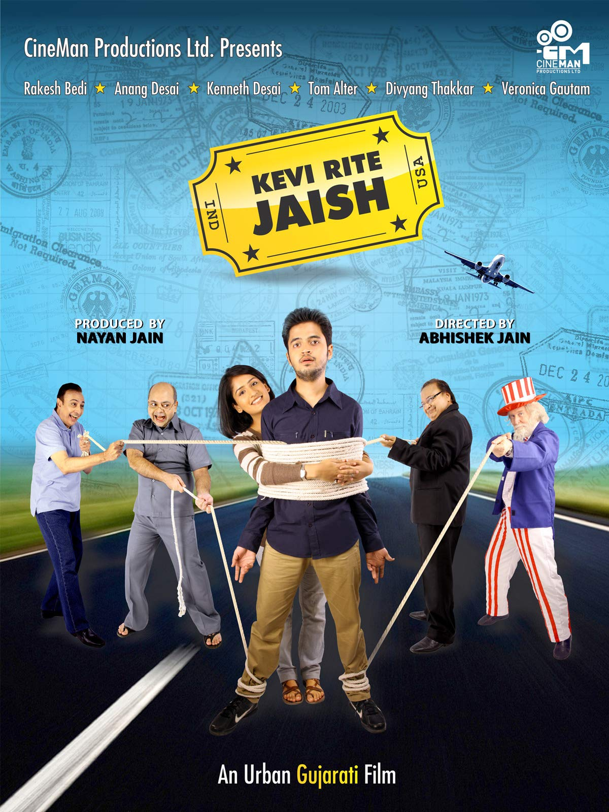 Kevi Rite Jaish on Amazon Prime Video UK