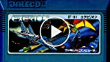 CGR Undertow - EXERION Review for Famicom