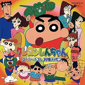 「おーい!竜馬」オリジナル・サウンドトラック~少年期編