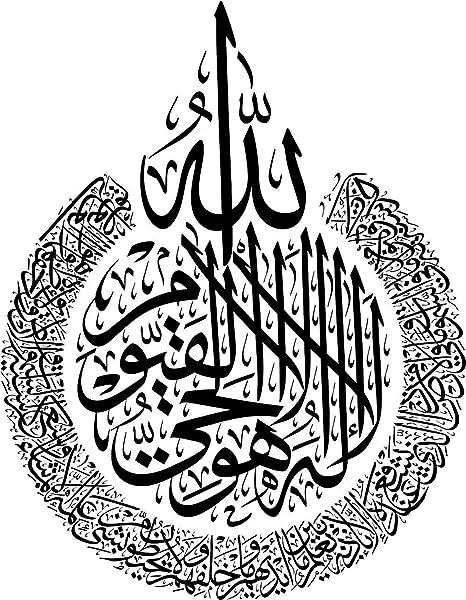 Arabic Calligraphy Quran Arab Quran Calligraphy