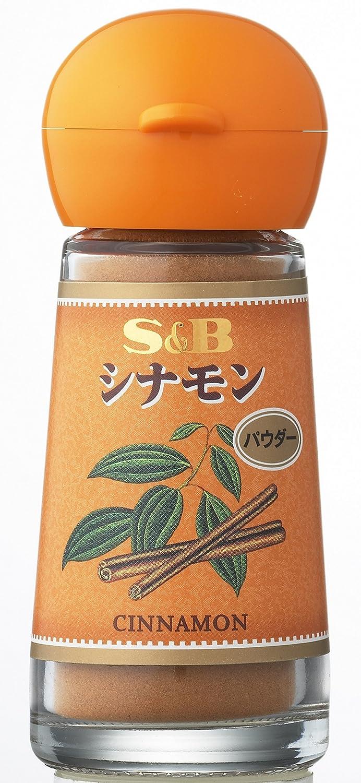 S&B シナモン(パウダー) 12g