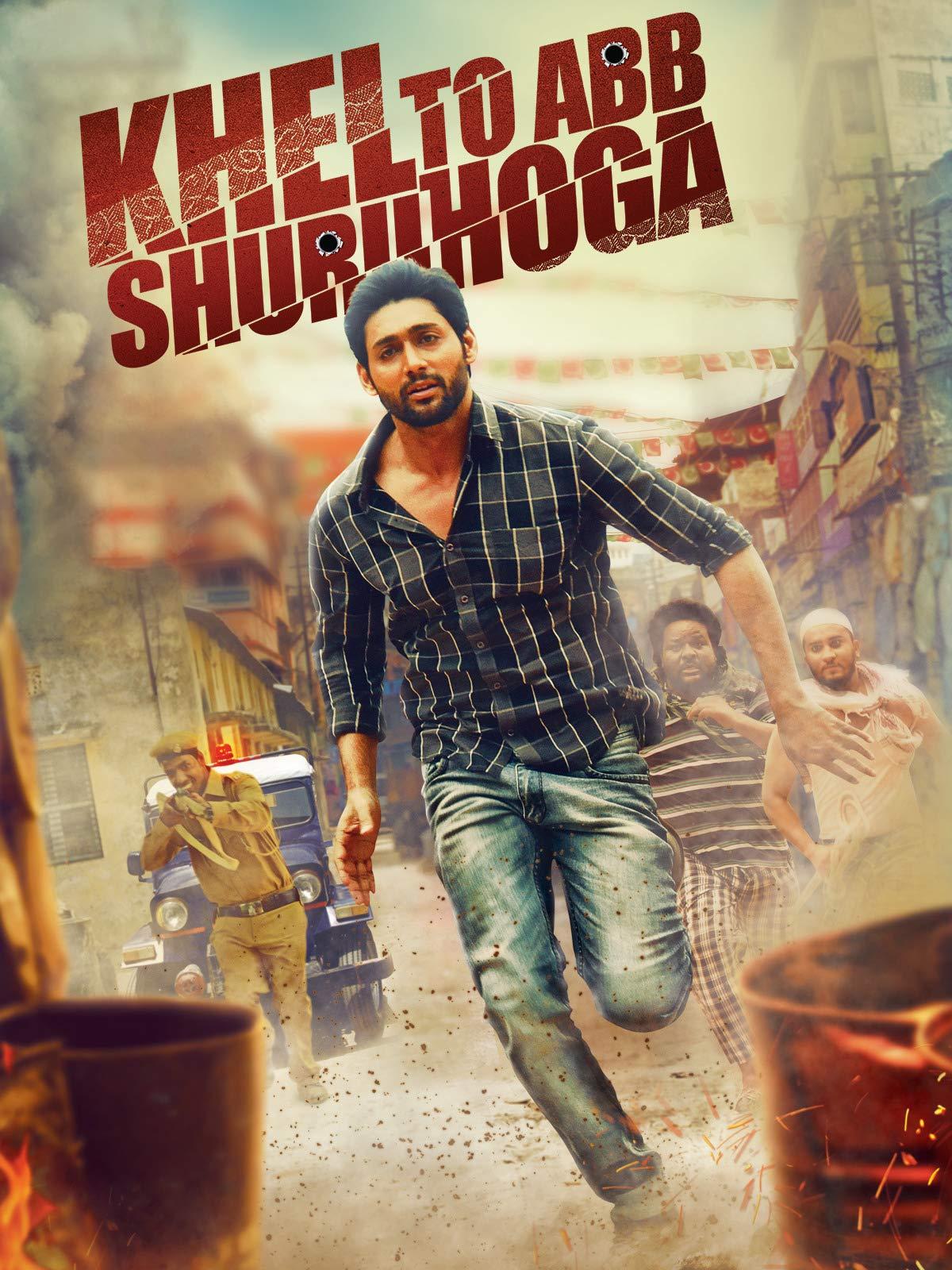 Khel Toh Ab Shuru Hoga on Amazon Prime Video UK