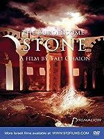 The Burdensome Stone - 2010 Edition