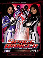 Space Ranger Part 1 & 2 Double Feature (Non-English Dialog)
