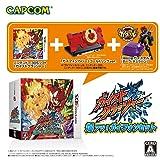 Gaist Crusher Bakuatsu!! Gaiphone Set (Japan Import)