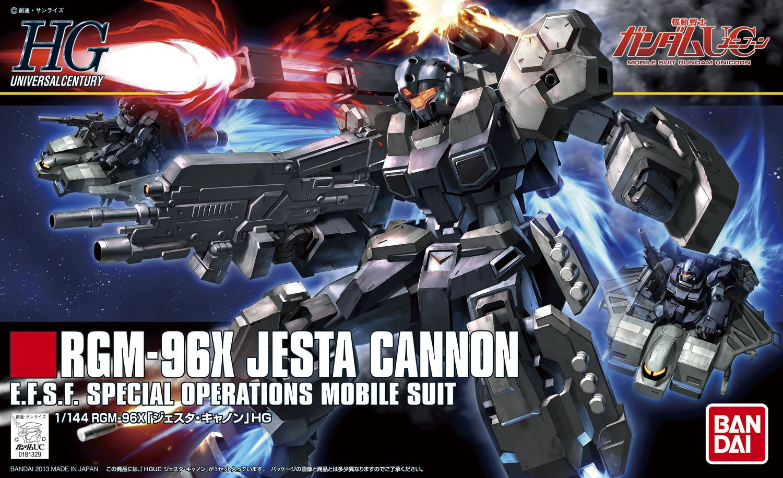 MG RGM-96X 杰斯塔(1:100)