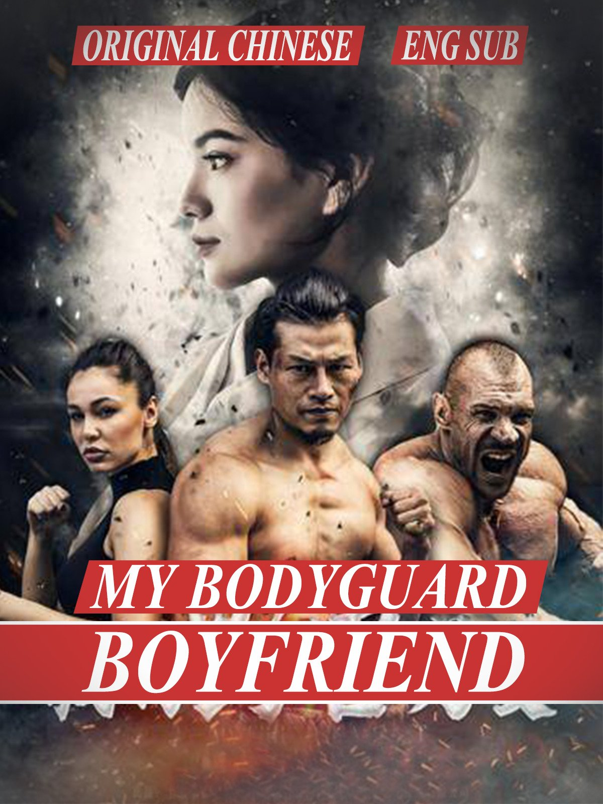 My Bodyguard Boyfriend [Eng Sub] original Chinese on Amazon Prime Instant Video UK