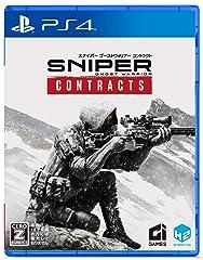 Sniper Ghost Warrior Contracts - PS4 【CEROレーティング「Z」】(【初回特典】武器2種+武器スキン1種DLCセット(P5Q Steel・HUB-93・Arctic Stationスキン) & 【Amazon.co.jp限定特典】オリジナルPC壁紙 配信)