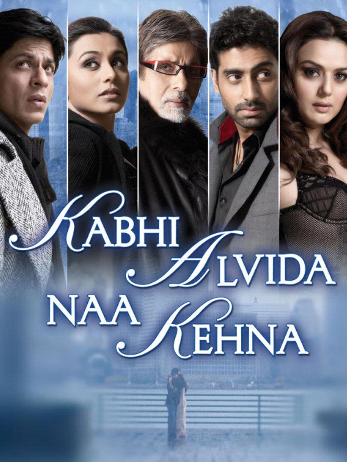 Kabhi Alvida Naa Kehna on Amazon Prime Video UK