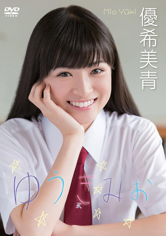 優希美青の画像 p1_33