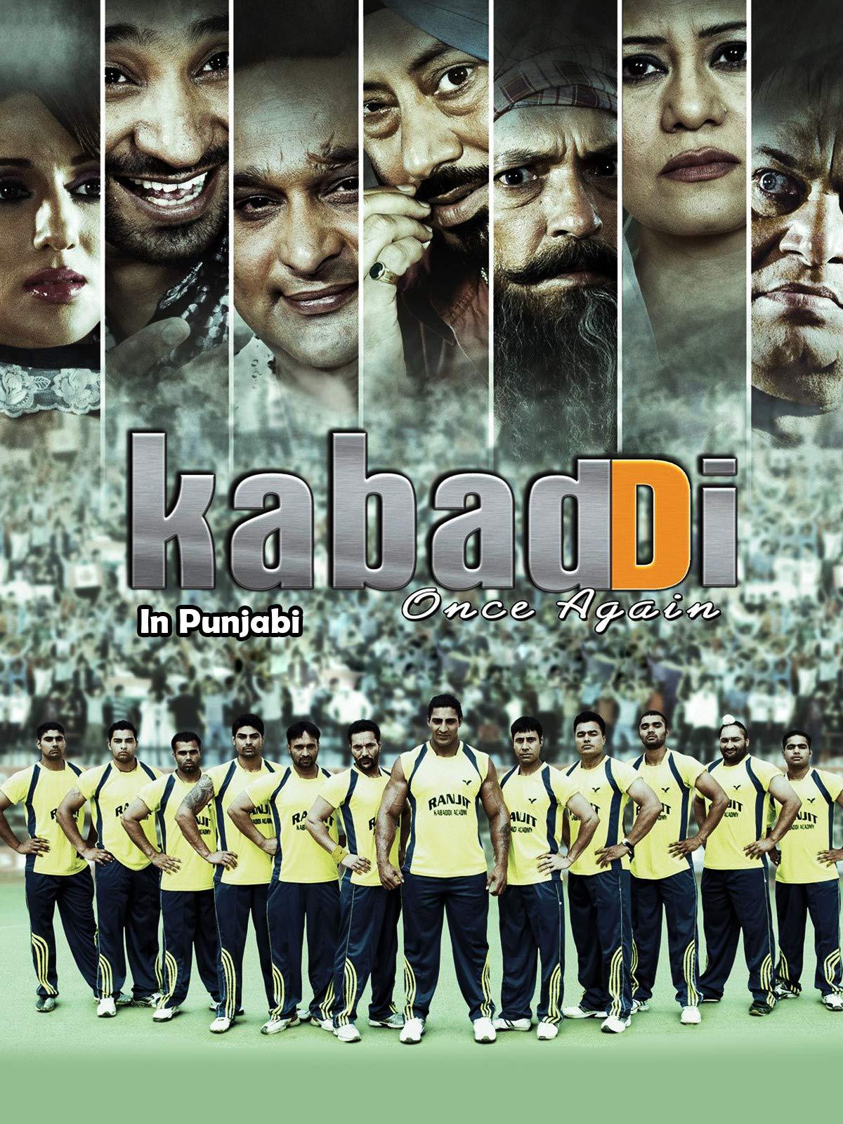 Kabaddi - Once Again