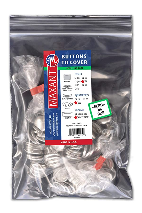 100 Buttons to Cover - Made in USA - Cover Buttons With Flat Backs Size 36 (7/8) (Tamaño: Size 36 Flat - Qty 100)