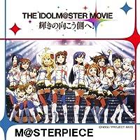 劇場版『THE IDOLM@STER MOVIE 輝きの向こう側へ! 』主題歌 M@STERPIECE(初回限定盤 CDシングル+Blu-ray Audio 2枚組)