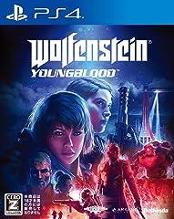 ウルフェンシュタイン: ヤングブラッド - PS4 【CEROレーティング「Z」】