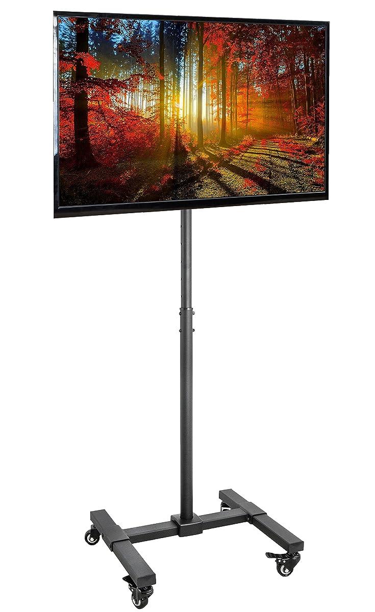 Vivo Mobile Tv Display Floor Stand Height Adjustable Mount