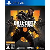 Call of Duty Black Ops 4 SONY PS4 PLAYSTATION 4 JAPANESE VERSION