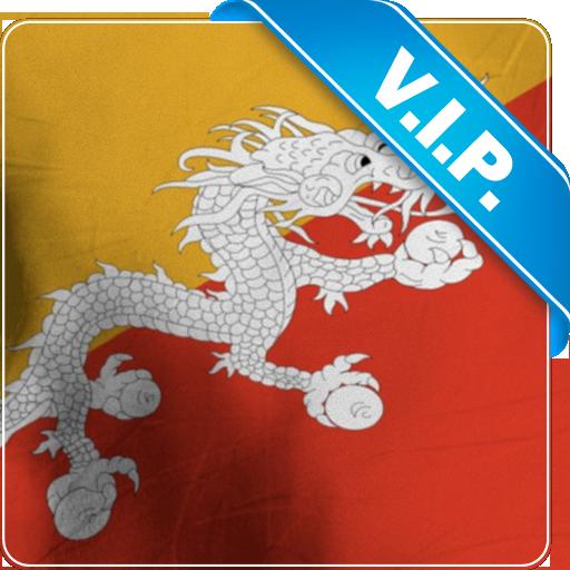Bhutan Flag Live Wallpaper