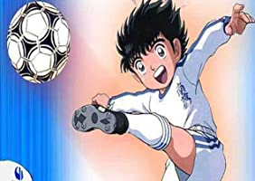 Captain Tsubasa: Die tollen Fu�ballstars - Staffel 7