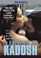 Kadosh (English Subtitled)