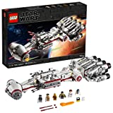 LEGO Star Wars: A New Hope 75244 Tantive IV Building Kit, New 2019 (1768 Pieces) (Color: Multicolor)