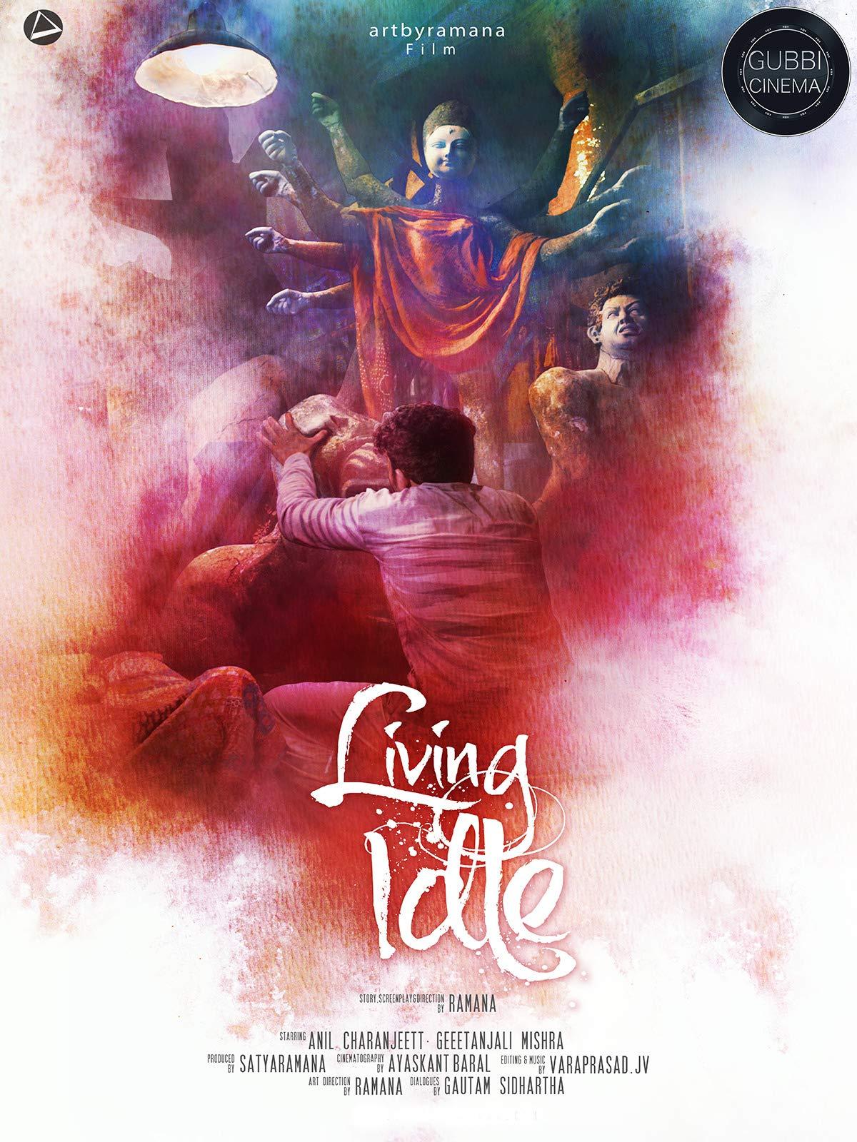 Living Idle (Telugu)