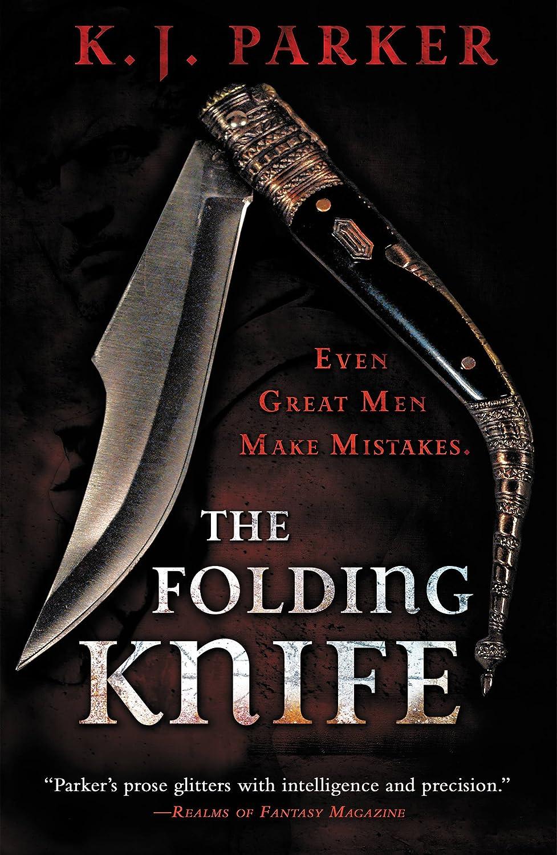 """""""Składany nóż"""" - znakomita powieść K.J.Parker wydana przez MAG"""