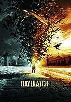 Day Watch (English Subtitled)