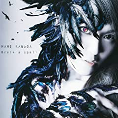 Break a spell(通常盤)TVアニメ(東京レイヴンズ)新エンディングテーマ