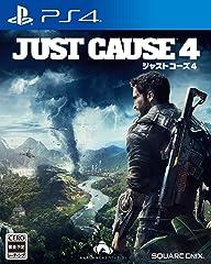 ジャストコーズ4 【Amazon.co.jp限定】 「レネゲードパック」プロダクトコード 配信 - PS4