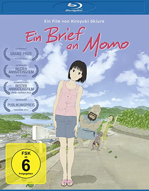 Ein Brief an Momo, Blu-ray
