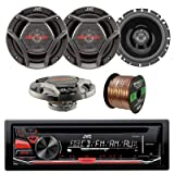 JVC KD-R370 CD/MP3 AM/FM Radio Player Car Receiver Bundle Combo With 4x (2 Pairs) DR1720 300-Watt 6.75