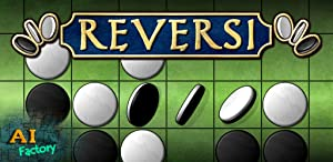 Reversi by AI Factory Limited