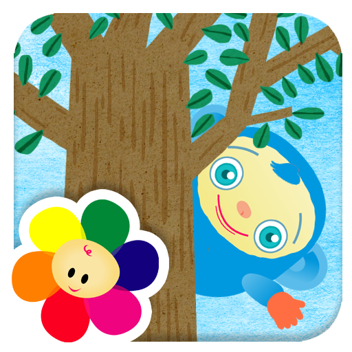 Peekaboo Goes Camping Game - By Babyfirst front-355972