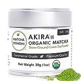 Akira Matcha 30g - Organic Premium Ceremonial Japanese Matcha Green Tea Powder - First Harvest, Radiation Free, No Additives, Zero Sugar - USDA and JAS Certified(1oz tin) (Color: Green, Tamaño: 1 Ounce)