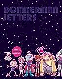 ボンバーマンジェッターズ 宇宙にひとつしかないBlu-ray BOX