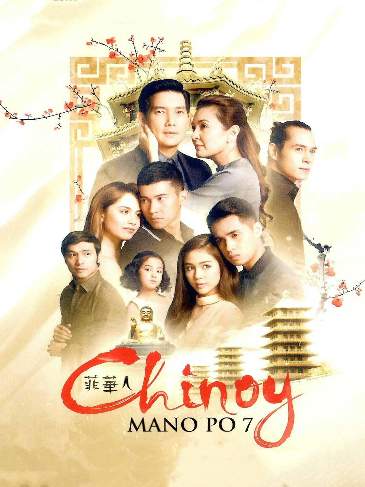 Mano Po 7 Chinoy on Amazon Prime Video UK