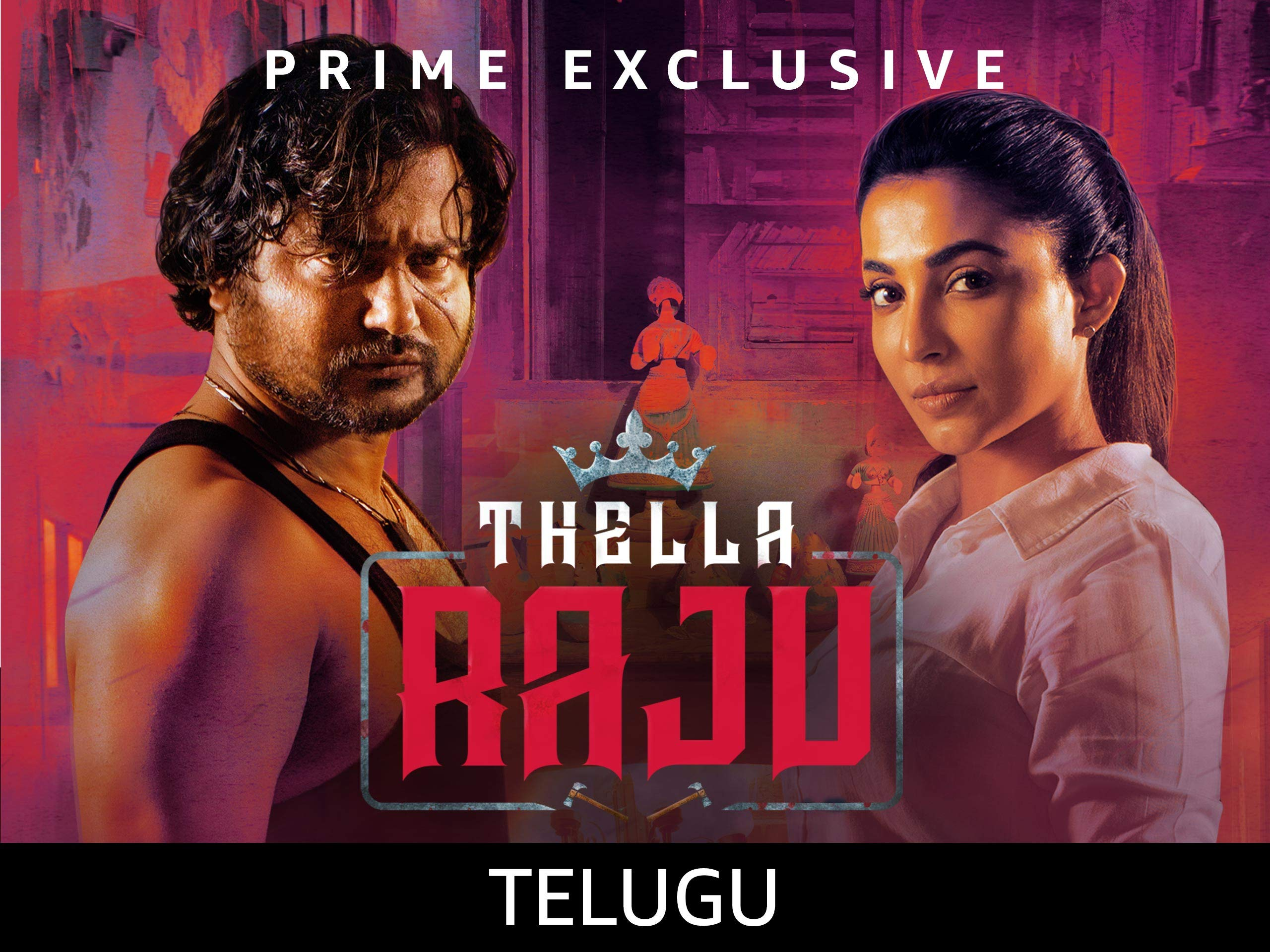 Thella Raju (Telugu) on Amazon Prime Video UK
