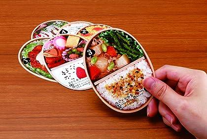 リアルトランプシリーズ おべんとうトランプ 紙製 日本製