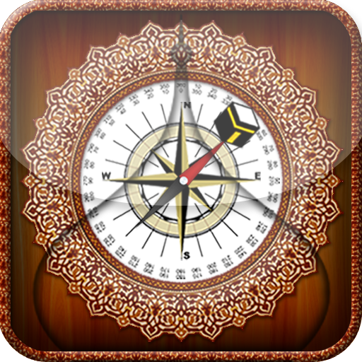 Islamic Tools-Salat time Alarm (Distance Timer compare prices)