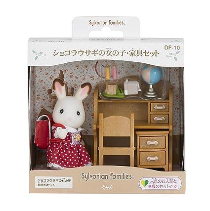 Girl, furniture set DF-10 of Sylvanian Families doll furniture set chocolate rabbit (japan import)