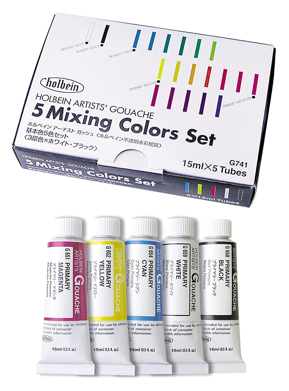 Holbein Artists Gouache Primary Mixing Set of 5 holbein colour library