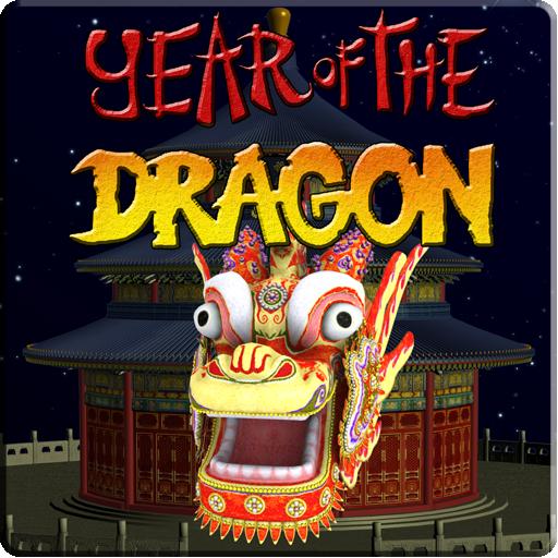 Year Of The Dragon Ii - Vegas Video Slot Machine