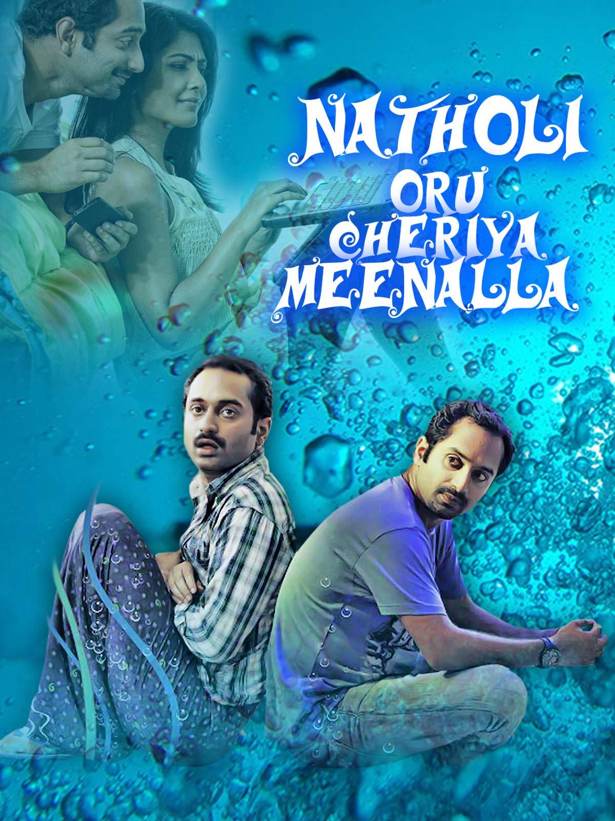 Natholi Oru Cheriya Meenalla on Amazon Prime Video UK
