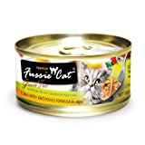 Fussie Cat Premium Tuna with Anchovies Cat Food - 24 - 2.82-oz. Cans