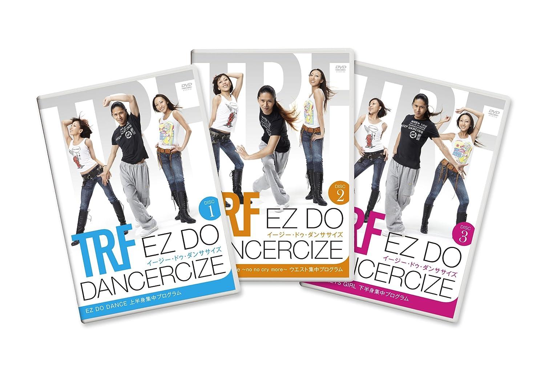 TRF ダンスダンスダンス!!